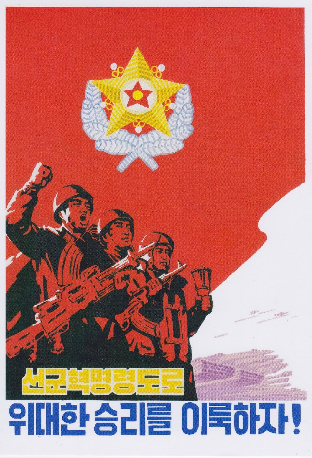 揭秘北韓9件你未必知的事